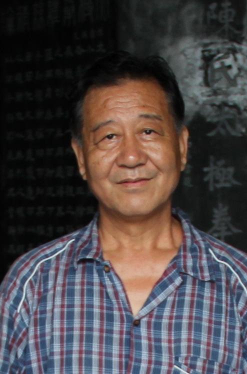 Maître Zheng Xu Dong 18ème génération du Tai Chi Chuan style Chen. Originaire de Chenjiagou
