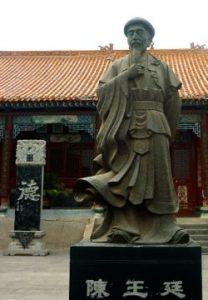Statue de Chen WangTing Tai Chi Chuan