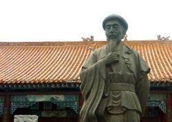statue ChenWangTing Tai Chi Chuan