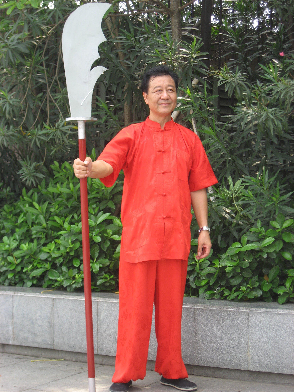 Tai Chi Chuan Maître Zheng Xu Dong Hallebarde